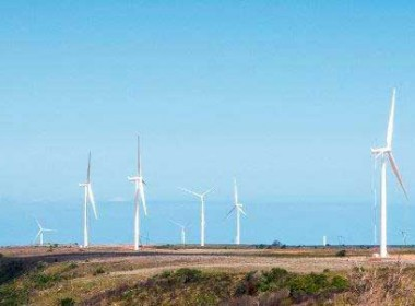 Lekela Power on track to deliver 1GW pan-Africa renewable energy plan